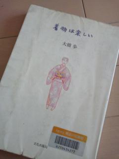 Kimg0306
