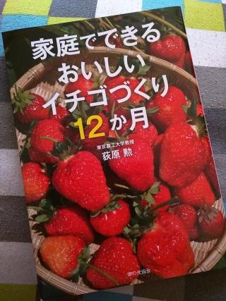 Img_20151023_164855